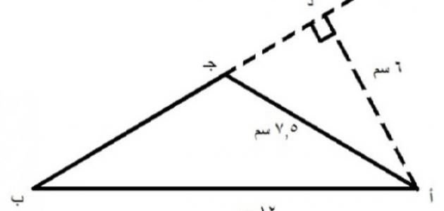 قانون حساب محيط المثلث