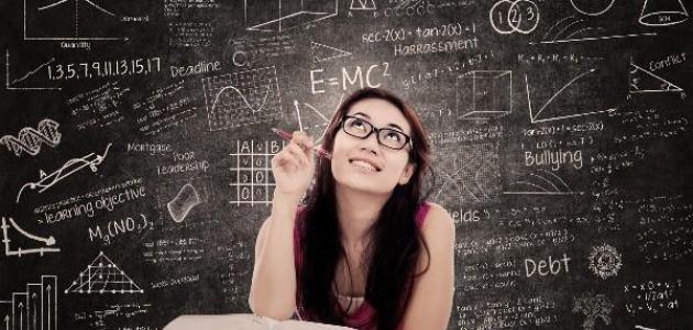 كيف أكون طالبة مثالية