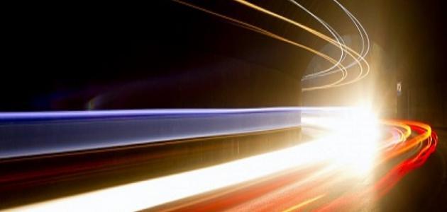 كيف تم قياس سرعة الضوء