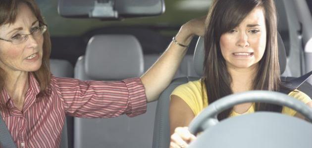 كيف أتغلب على الخوف من قيادة السيارة