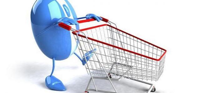 كيف أتسوق عبر الإنترنت