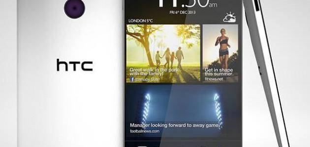 أين صنع موبايل HTC