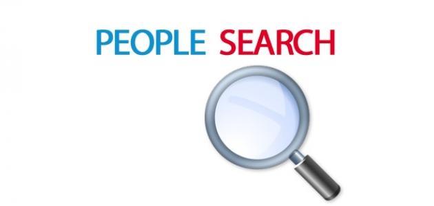 كيف أبحث عن شخص في الفيس بوك