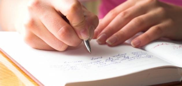 كيف أصبح كاتبة روايات