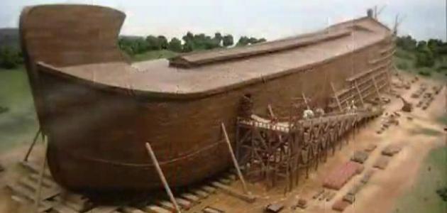 أين كان يسكن قوم نوح