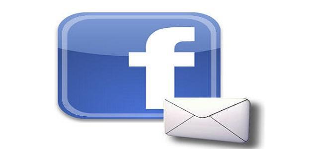 كيف أرسل ملف عبر الفيس بوك