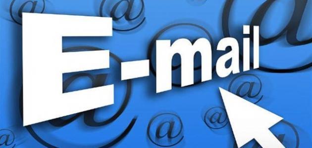 كيفية كتابة البريد الإلكتروني