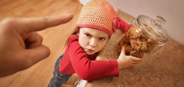 كيفية التعامل مع الطفل الشقي