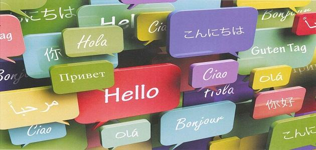 ترتيب لغات العالم