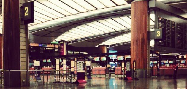 ترتيب مطارات العالم