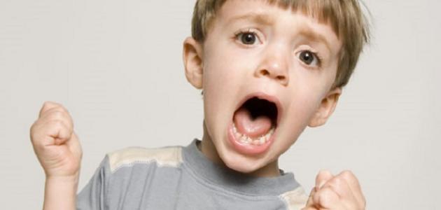 كيفية التعامل مع الطفل العدواني