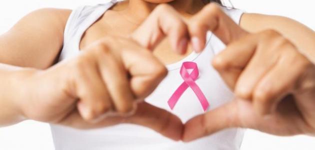 كيف أعرف أن عندي سرطان الثدي
