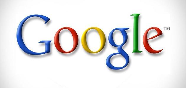 كيف ألغي حساب جوجل