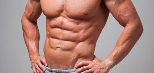 كيف أبرز عضلات البطن