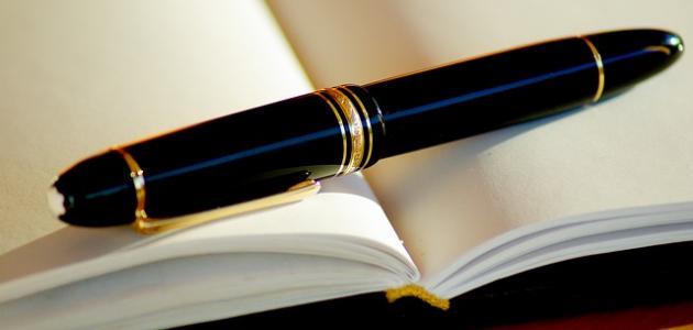 كيف أكتب وصيتي الشرعية