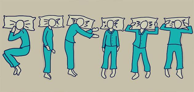 طريقة النوم والشخصية