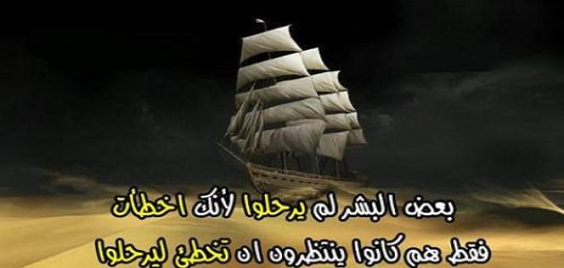 حكم وأمثال العرب