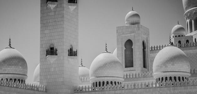 أذكار حصن المسلم الصباح والمساء