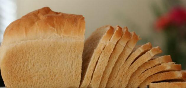 كيف تصنع خبز التوست