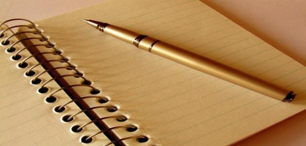 كيف تكتب تقرير عن كتاب