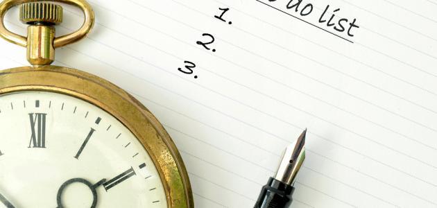 كيف أعمل جدول لتنظيم الوقت