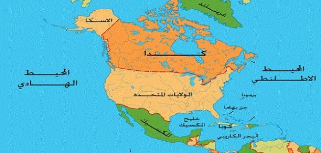 أين تقع قارة أمريكا