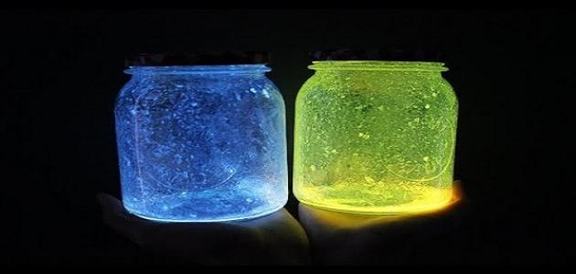كيف تصنع بنفسك زجاجة فسفورية تضيء فى الظلام