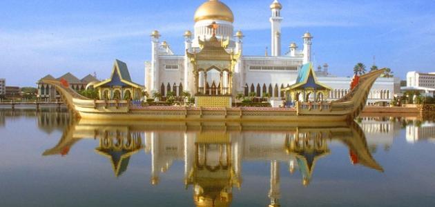 السفر إلى سلطنة بروناي