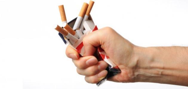 الإقلاع عن التدخين والنوم