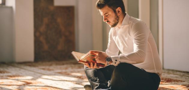 كيف تحسن صوتك في قراءة القرآن
