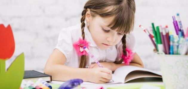 كيف تعلم الطفل الكتابة