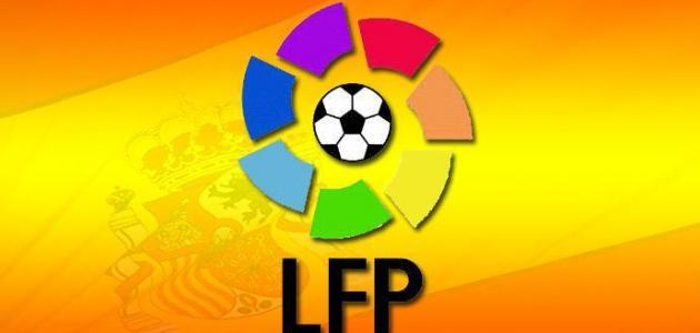 ترتيب الدوري الأسباني ومواعيد المباريات القادمة