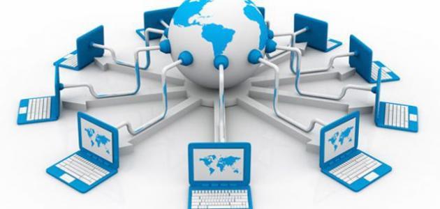 كيف تعمل شبكة الإنترنت