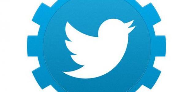 كيف أقفل حسابي في تويتر نهائياً