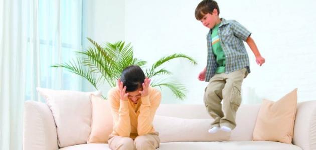 كيف أتعامل مع الطفل كثير الحركة