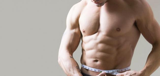أسرع طريقة لإذابة الدهون من الجسم