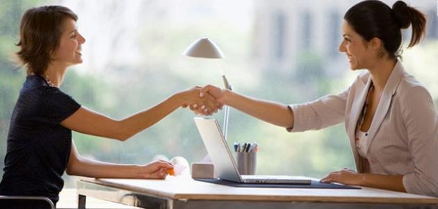 كيف تنجح في مقابلة العمل