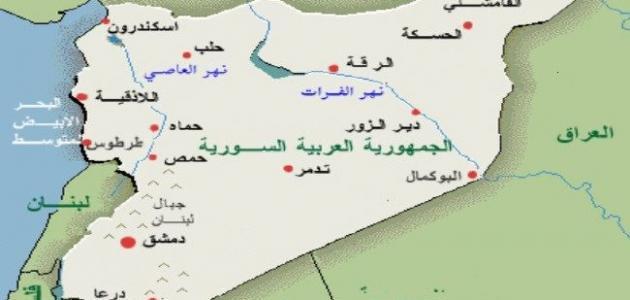 أين توجد دمشق