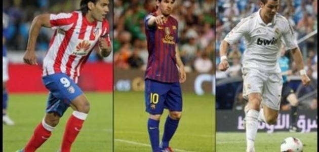 ترتيب هدافي الدوري الاسباني 2013