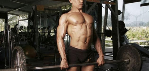 كيف يصبح الجسم قوياً