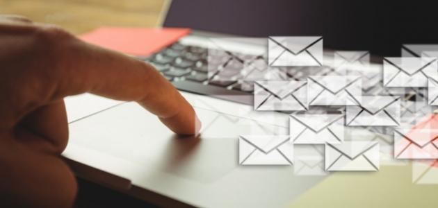 كيف أعمل دعوة إلكترونية
