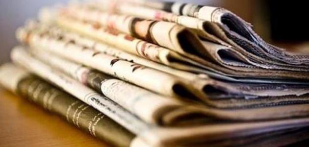 كيف أنزل خبر في سبق صحفي