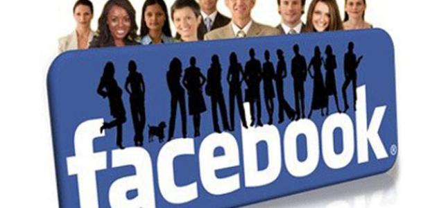 كيف يمكنني إخفاء قائمة الأصدقاء في الفيس بوك