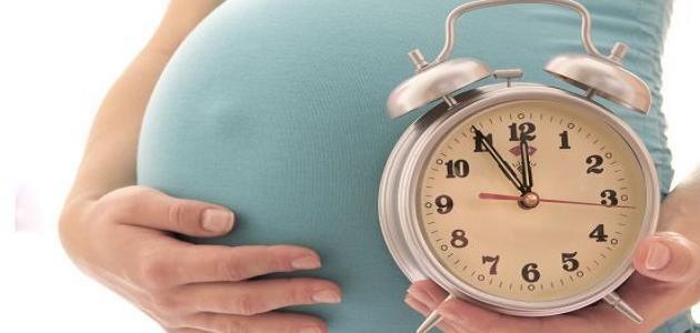 كيف أعرف قرب موعد الولادة