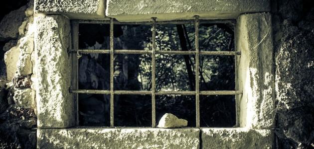 أين سجن سيدنا يوسف