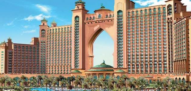 أين يقع فندق أتلانتس دبي