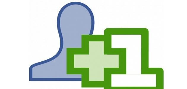 كيف أضيف أصدقاء في الفيس بوك