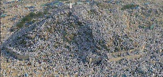 أين يوجد جبل عرفات موضوع