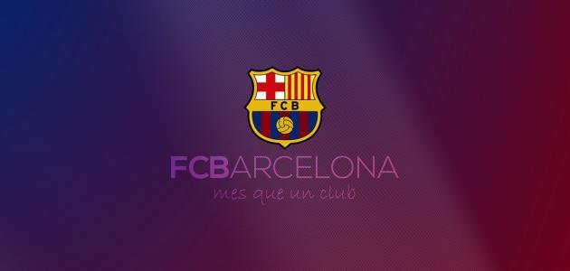 أين يقع مقر نادي برشلونة