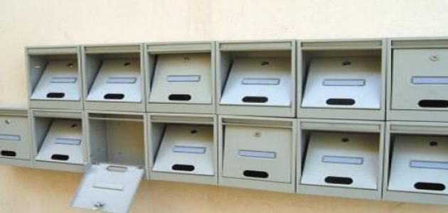 أين ظهرت صناديق البريد لأول مرة